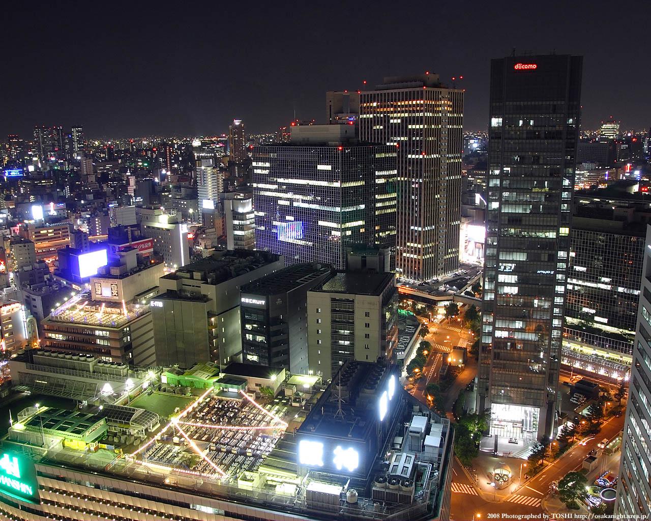 大阪駅前ダイヤモンド地区2