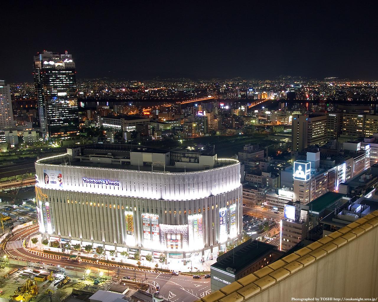 西側展望台(淀川方面)