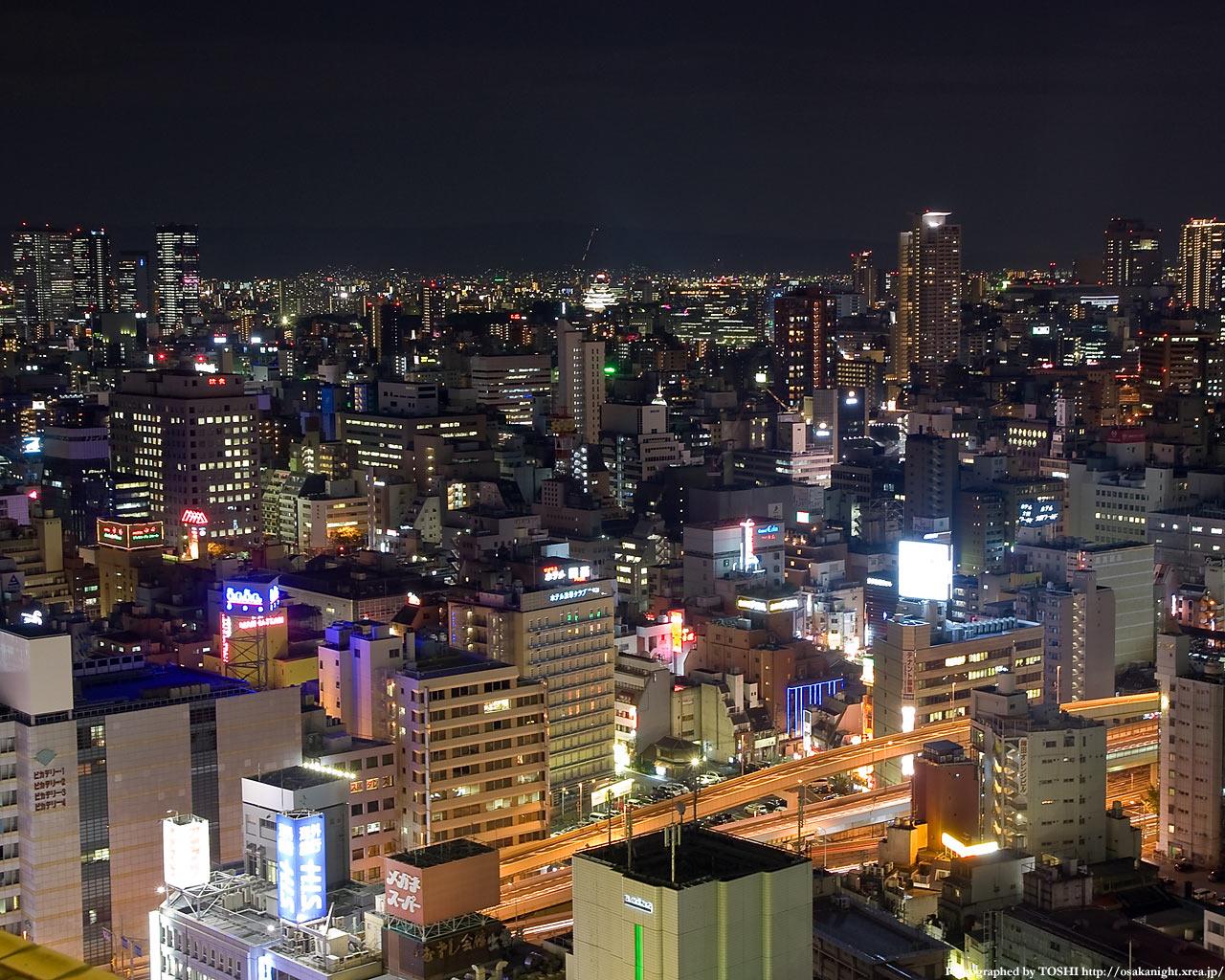 大阪城方面