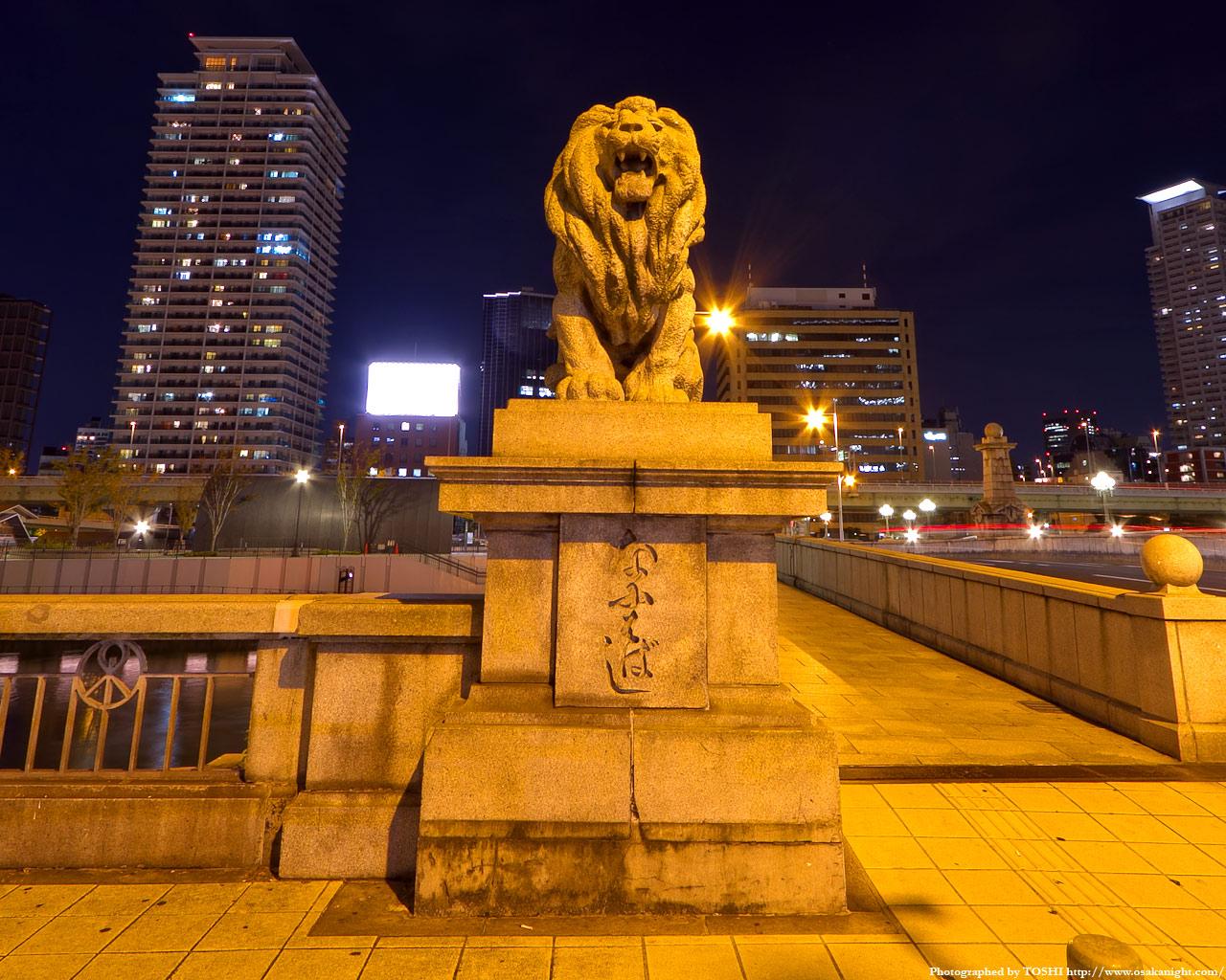 難波橋のライオン像(高欄の獅子)3