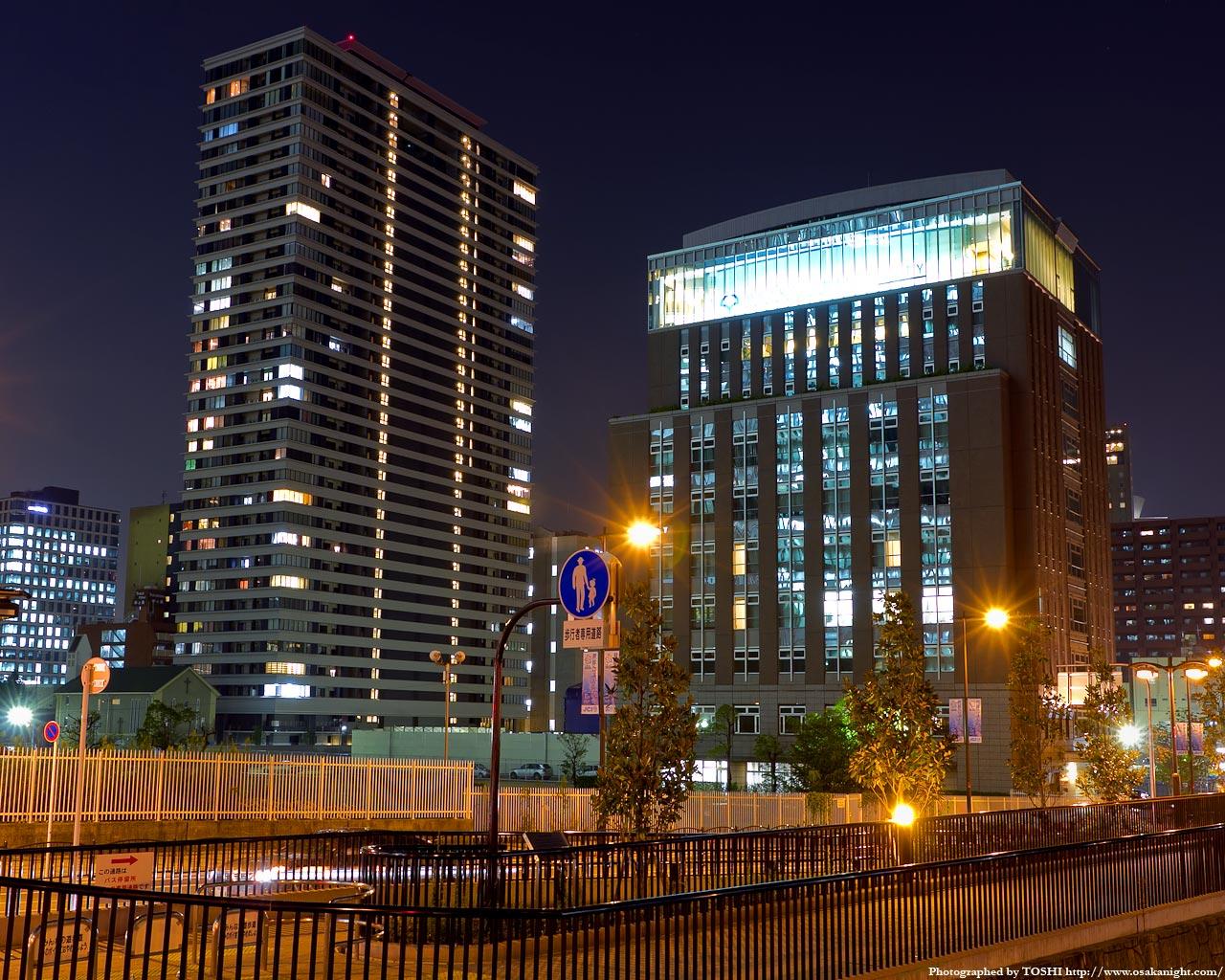 N.4TOWERと大阪大学中之島センター