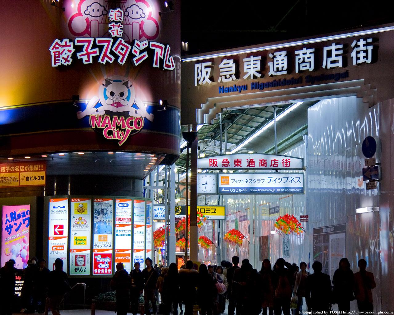 阪急東通商店街1