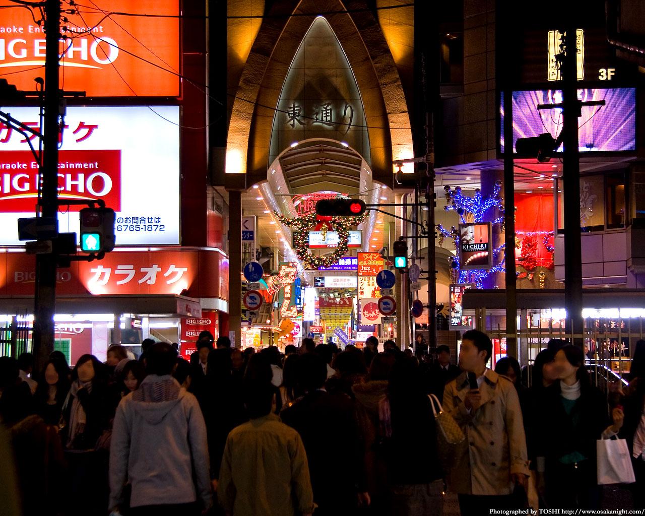 阪急東通商店街2