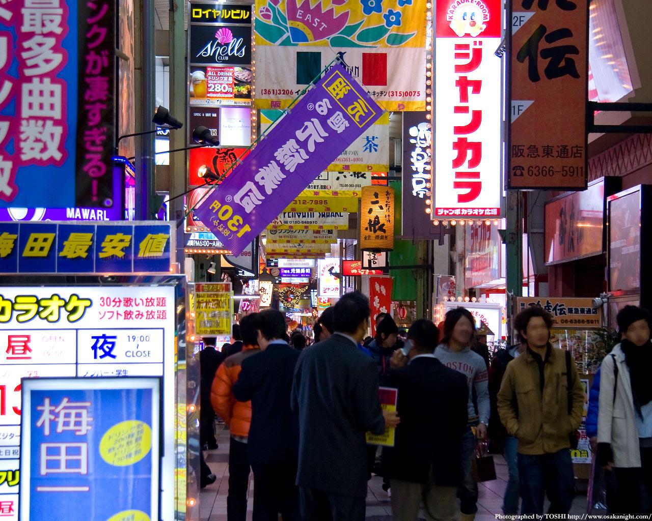 阪急東通商店街3
