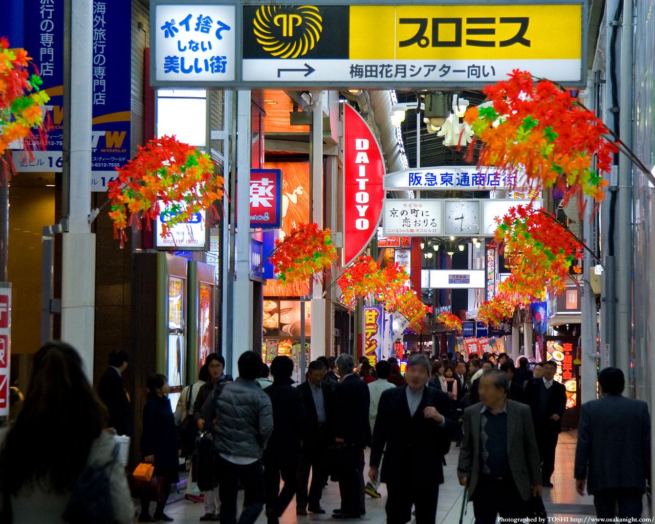 阪急東通商店街4