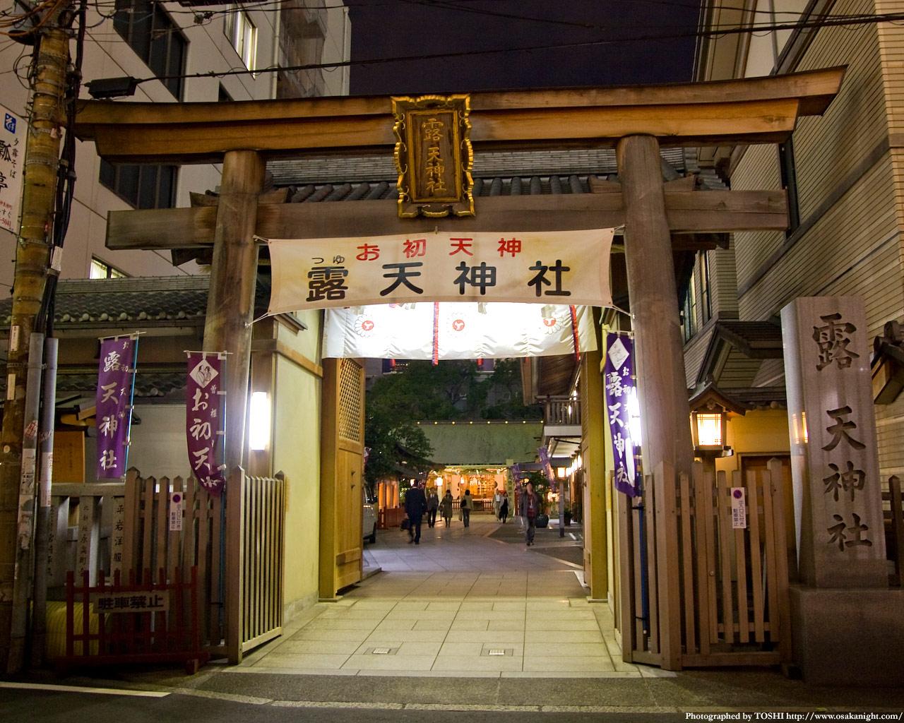 お初天神(露天神社)夜景1
