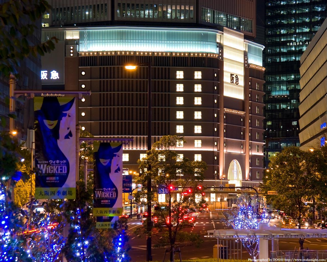 西梅田から見た阪急百貨店夜景