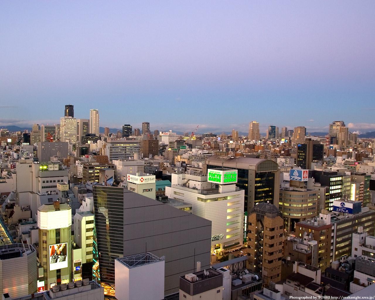 天満・京橋方面の夕景