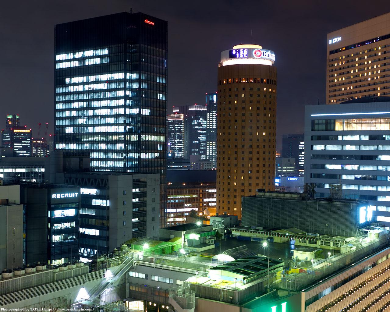 梅田DTタワーと大阪マルビル