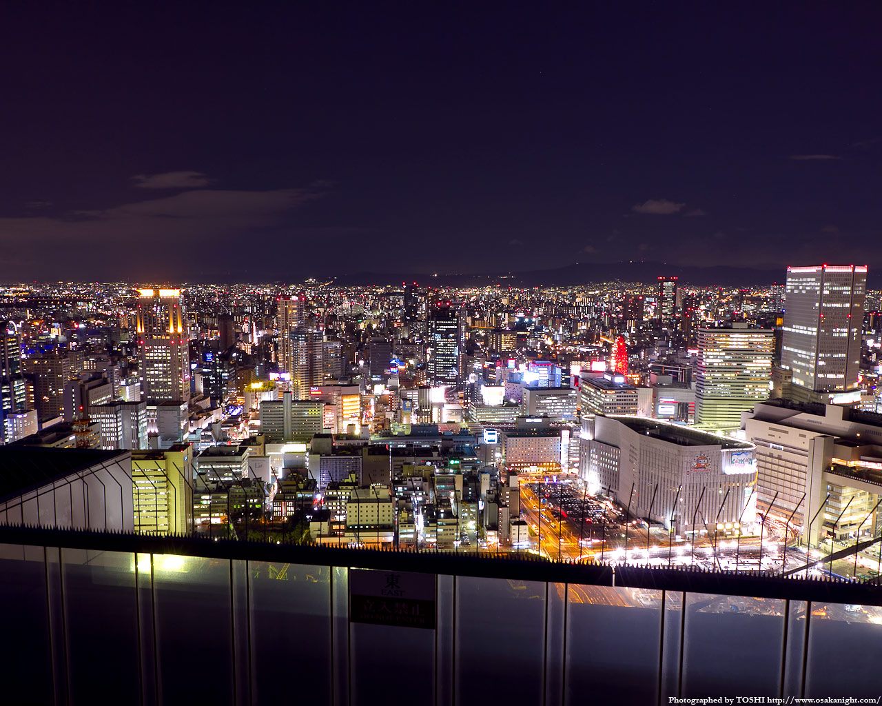 東方向茶屋町〜阪急梅田駅方面の夜景