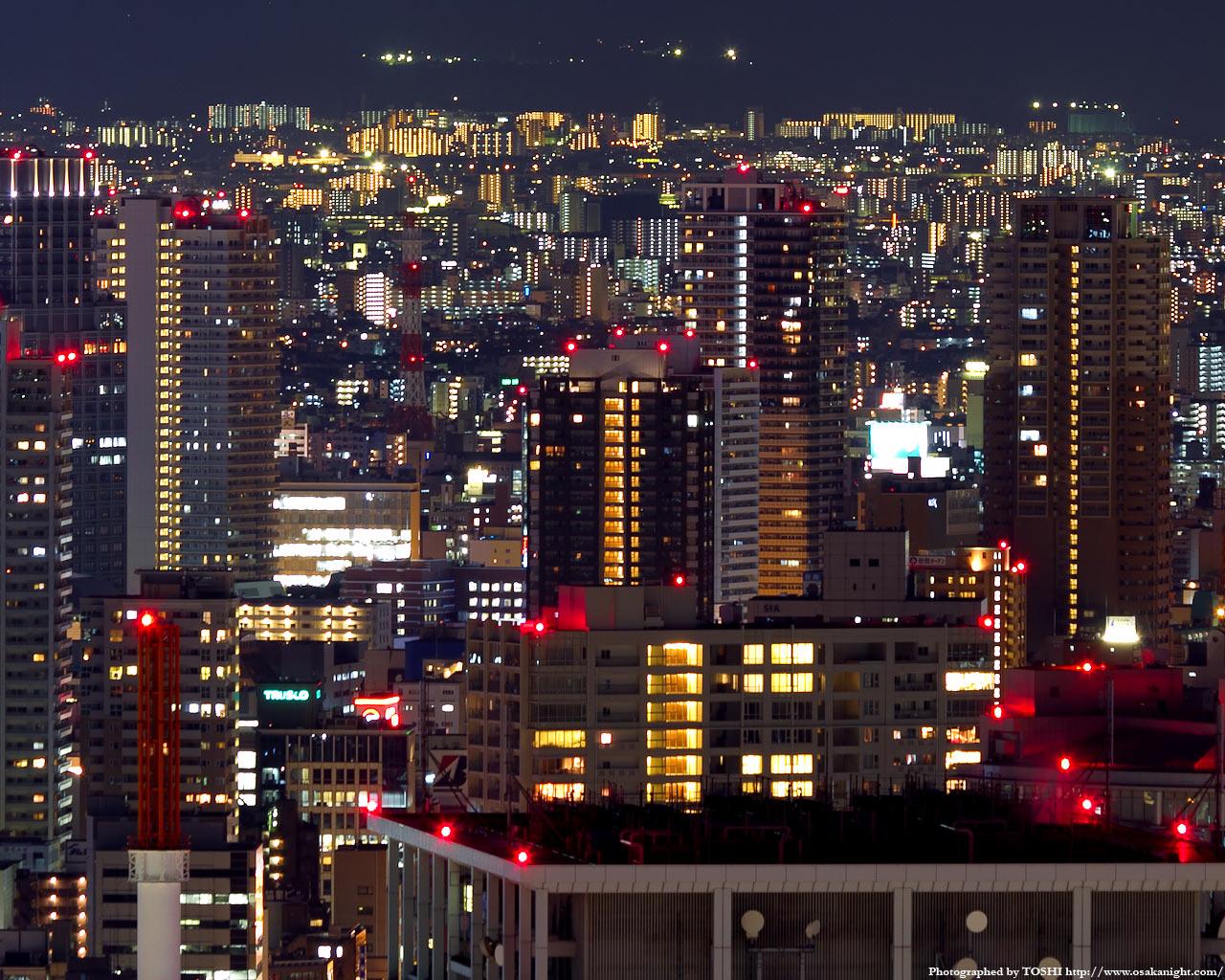 難波方面の高層ビル群夜景