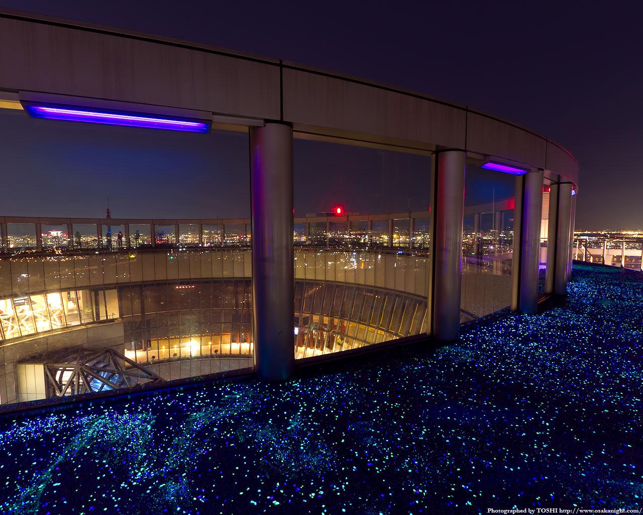 空中庭園展望台ルミ・スカイウォーク1