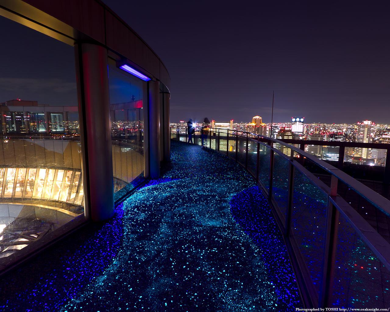 空中庭園展望台ルミ・スカイウォーク3