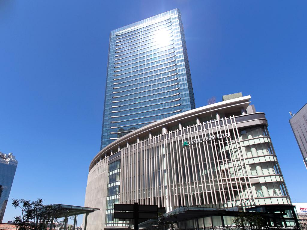 グランフロント大阪 南館 タワーA